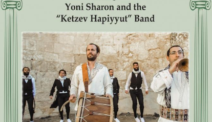 Journey to Jerusalem: Music and Traditions from East and West