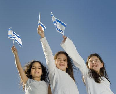 רמות חוגגת עצמאות ואתם מוזמנים לחגוג עימנו!
